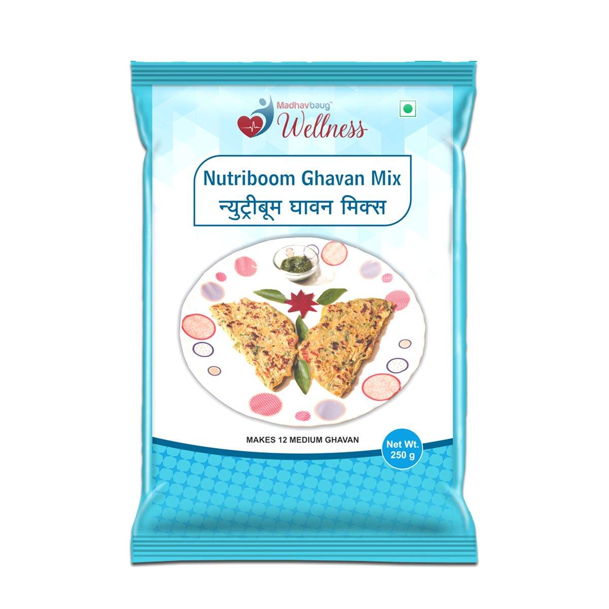 Nutriboom Ghavan Front