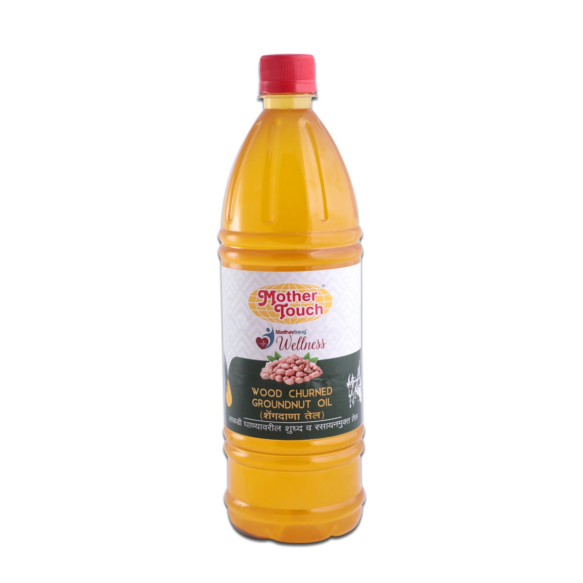 Groundnut oil front-1200x1200
