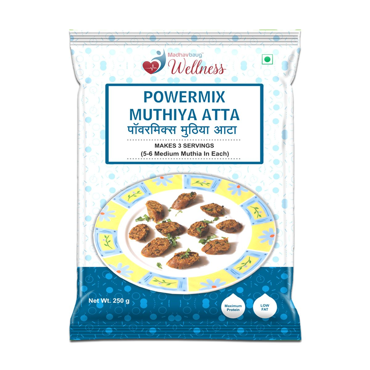 muthiya 3d front (3)-1200x1200